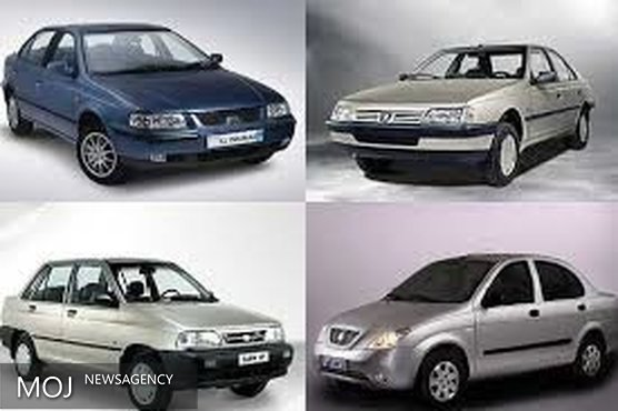 چگونه از خودروسازان شکایت کنیم