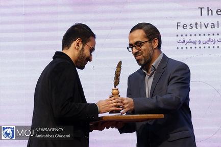سومین جشنواره ملی جهادگران