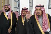 شاه عربستان پسرش را ولیعهد کرد