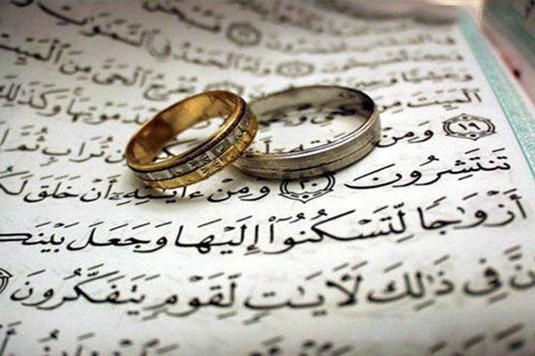 به 24 هزار نوعروس یزدی کمک هزینه ازدواج پرداخت شد
