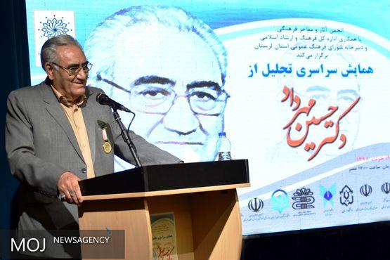 همایش تجلیل از مقام علمی، پژوهشی و آموزشی حسین مهرداد برگزار شد