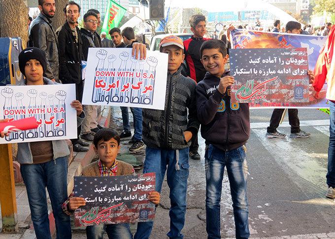 مسیرهای راهپیمایی یوم الله 13 آبان در استان کردستان اعلام شد