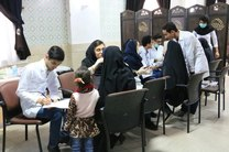 حضور اردوی جهادگران سلامت در امامزاده زینبیه اصفهان