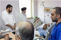 بازداشت 3 مظنون حمله به یک روحانی اصفهانی در مکه