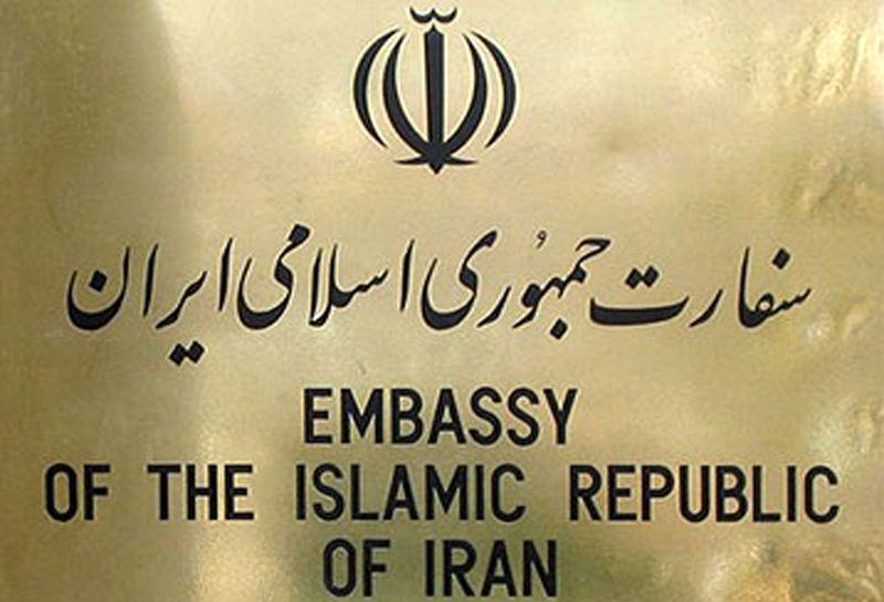 یکی از عوامل حمله تروریستی به سفارت ایران در بیروت دستگیر شد