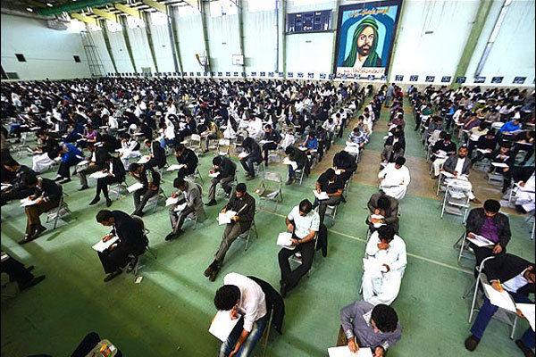 ششمین آزمون استخدامی فراگیر دستگاههای اجرایی یزد برگزار شد
