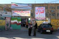 پذیرش بیش از 19 هزار نفر مسافر فرهنگی در استان اردبیل