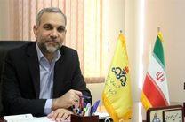 استقرار نرم افزار نظرسنجی الکترونیکی در شرکت گاز استان اصفهان