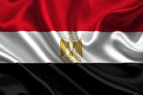 اجرای طرح ریاضت اقتصادی در قاهره کلید خورد