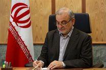 دعوت عمومی استاندار قم برای راهپیمایی یوم الله 22 بهمن