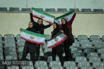 واکنش رسانه های خارجی به حضور زنان در آزادی