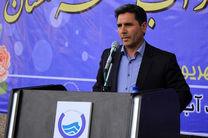 از مردم استان به خاطر مصرف بهینه آب و برق در فصل تابستان تقدیر میکنم
