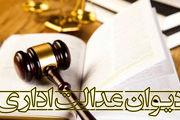 اعطای تخفیف شهریه به فرزندان اعضای هیات علمی دانشگاه شریف لغو شد