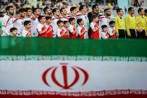 نمایندگان مردم اصفهان در مجلس صعود تیم ملی فوتبال به جام جهانی را تبریک گفتند