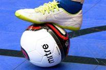 لغو سفر تیم ملی فوتسال ایران به برزیل به دلیل مشکلات مالی