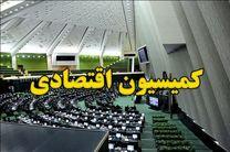 انتخاب اعضای هیات رئیسه کمیسیون اقتصادی مجلس/ پورابراهیمی در ریاست کمیسیون اقتصادی ابقاء شد