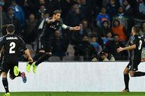 رئال مادرید رکورد بنفیکا را تکرار کرد