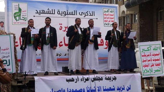 تظاهرات گسترده مردم یمن در محکومیت جنایات آلسعود