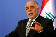 نتیجه همه پرسی انجام شده در کردستان عراق را قبول نداریم