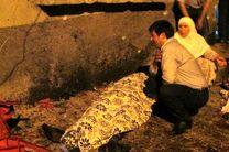 بقایای کمربند انفجاری عامل حمله تروریستی «غازیانتپ» پیدا شد