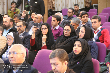 اختتامیه اولین کنفرانس شهر دوستدار کودک در اصفهان