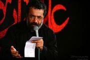 مداحی اربعین سلام من به حسین محمود کریمی