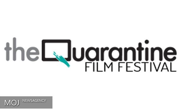 «حمید قدرتی» از جشنواره بلغارستان جایزه گرفت