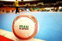 ایران خواهان تعویق زمان برگزاری مسابقات فوتسال قهرمانی آسیا شد