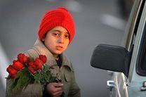 توزیع 1200 بسته پیشگیری از ویروس کرونا بین کودکان کار در اصفهان