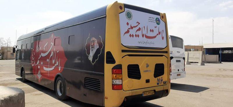 تردد اتوبوس شهری فضاسازی شده اربعین حسینی در شهر حسینیه ایران