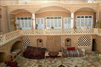 6 اقامتگاه بوم گردی و هتل تا پایان سال در اردستان به بهره برداری می رسد