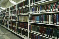 چالش عدم رعایت قانون واسپاری توسط ناشران در حوزه نشریات