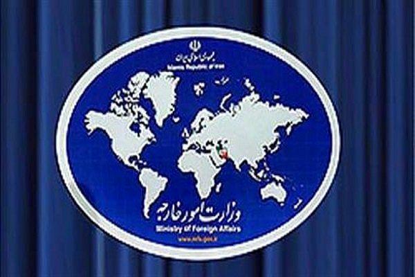 فکت شیت وزارت خارجه درباره شکایت ایران از آمریکا در لاهه منتشر شد