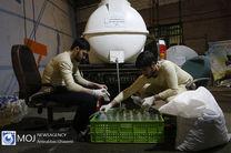 تولید مواد ضد عفونی کننده در مازندران افزایش یافت