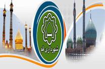آمادگی شهرداری قم برای برپایی نماز عید سعید فطر