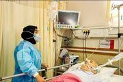 ثبت 289 مبتلای جدید به ویروس کرونا در اصفهان / 166 بیمار در بخش مراقبت های ویژه