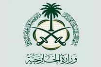 عربستان سعودی حوادث تروریستی لندن را محکوم کرد
