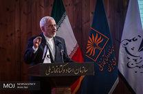 اجازه نمی دهیم ترامپ ایران را از منافع برجام محروم کند