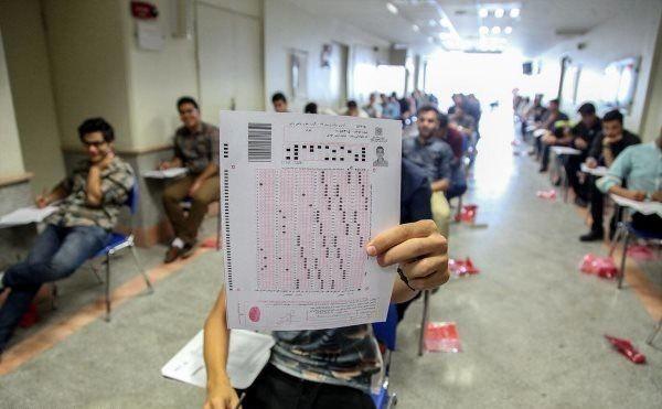 بیش از 3هزار نفر داوطلب در کنکور97شرکت خواهند کرد
