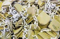 کشف 4 هزار ماسک فیلتردار قاچاق در شاهین شهر / دستگیری یک نفر توسط نیروی انتظامی
