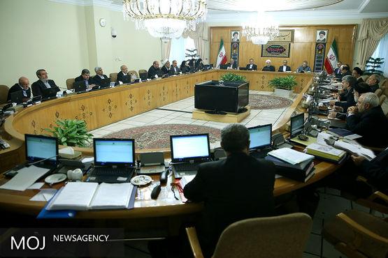 لایحه اصلاح قانون بودجه ۹۵ تصویب شد / تصمیمات هیات دولت برای پیشگیری از پدیده قاچاق