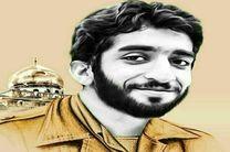 پیکر شهید محسن حججی  در جایگاه ابدی آرام گرفت