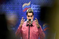 آمریکا پول مسدود شده ونزوئلا برای خرید واکسن را آزاد کند