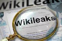 ویکی لیکس بخش جدیدی از اسناد سازمان سیا را منتشر کرد