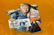 ترامپ بی خانمان
