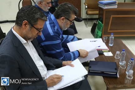 هفتمین جلسه دادگاه رسیدگی به اتهامات ۹ متهم به فساد اقتصادی