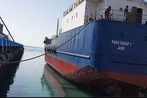 ساخت اولین کشتی یخچال دار کشور در ایزوایکو