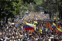 بحران سیاسی در ونزوئلا