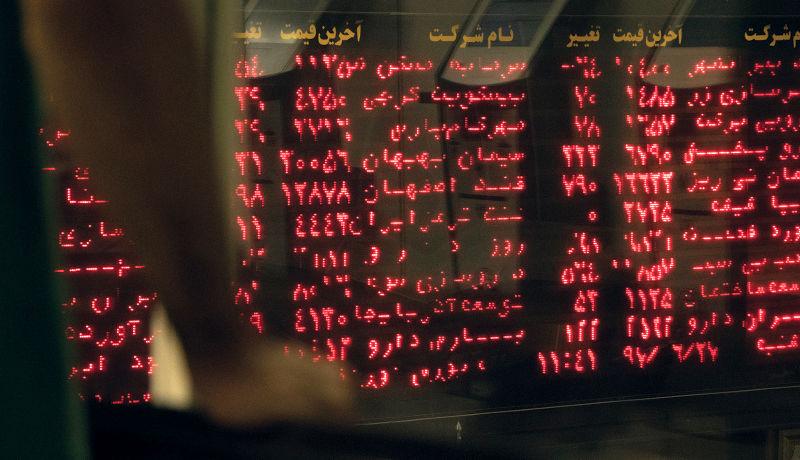رشد شاخص بورس در جریان معاملات امروز 20 شهریور 98