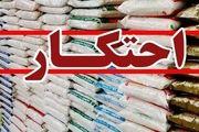 کشف 20 تن کود شیمیایی احتکار شده در خمینی شهر